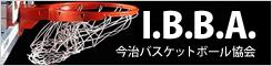 今治バスケットボール協会